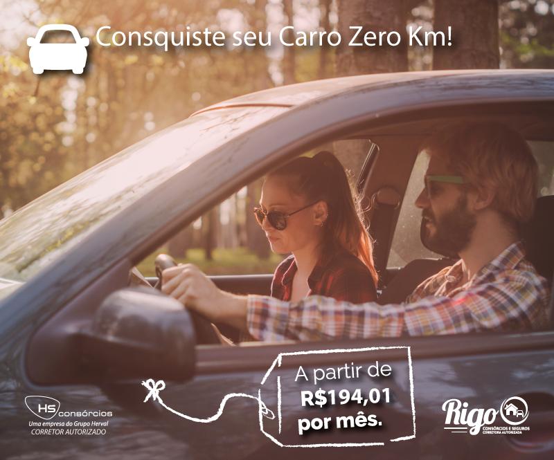 Consórcio de Automóveis sem juros, Rigo Consórcio